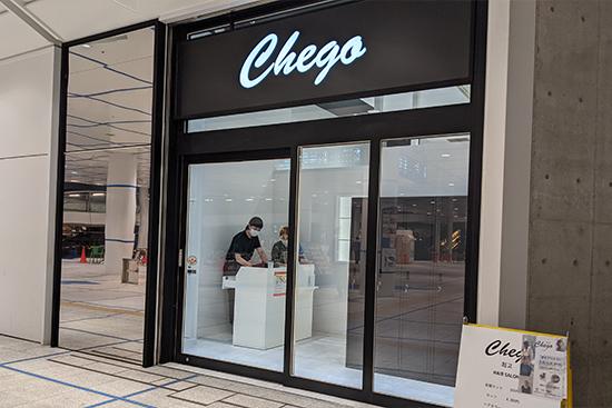 Chego大須店